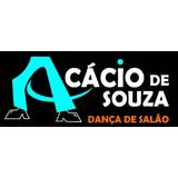 FECHADO - Escola de Dança Acácio de Souza - logo