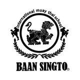 Baan Singto - logo