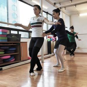 Ballet 4u