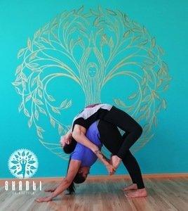 Shanti Yoga -
