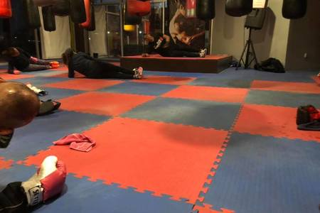 Body Training Fitness Zona Industrial -