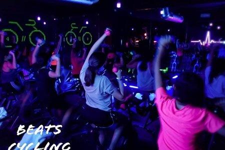 Beats cycling studio