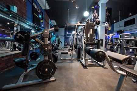 Armor Gym - Norte -