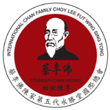 Choy Lee Fut - logo