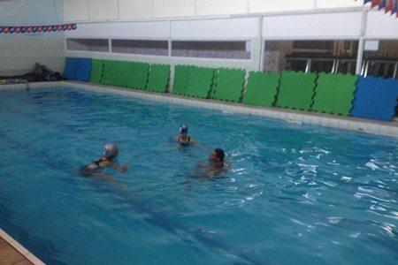Boa Forma Sport Center -
