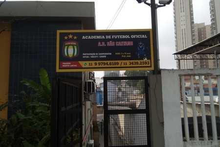 Academia Oficial de Futebol A.D. São Caetano - Un. Vila Guiomar -