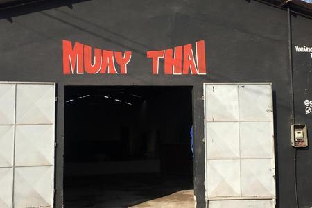 Guerra Muay Thai
