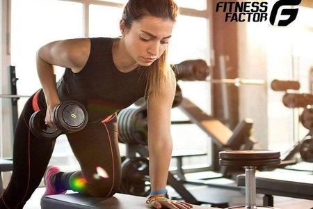 Fitness Factor