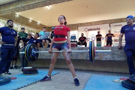 Power Gym -