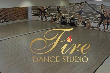 Fire Dance Studio