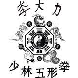 Lohan Shaolin Grulla Y Serpiente Calera - logo
