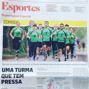 Wellness Running Assessoria Esportiva - Parque Ibirapuera