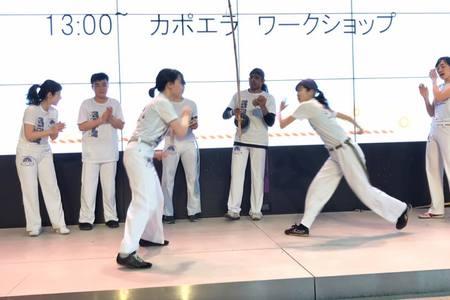 Capoeira Aché Pernambuco