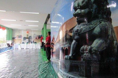 Academia Filhos do Tigre de Shuai Chiao Kung-fu